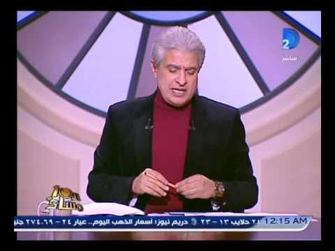 برنامج العاشرة مساء|مع وائل الإبراشى حلقة 21-12-2014