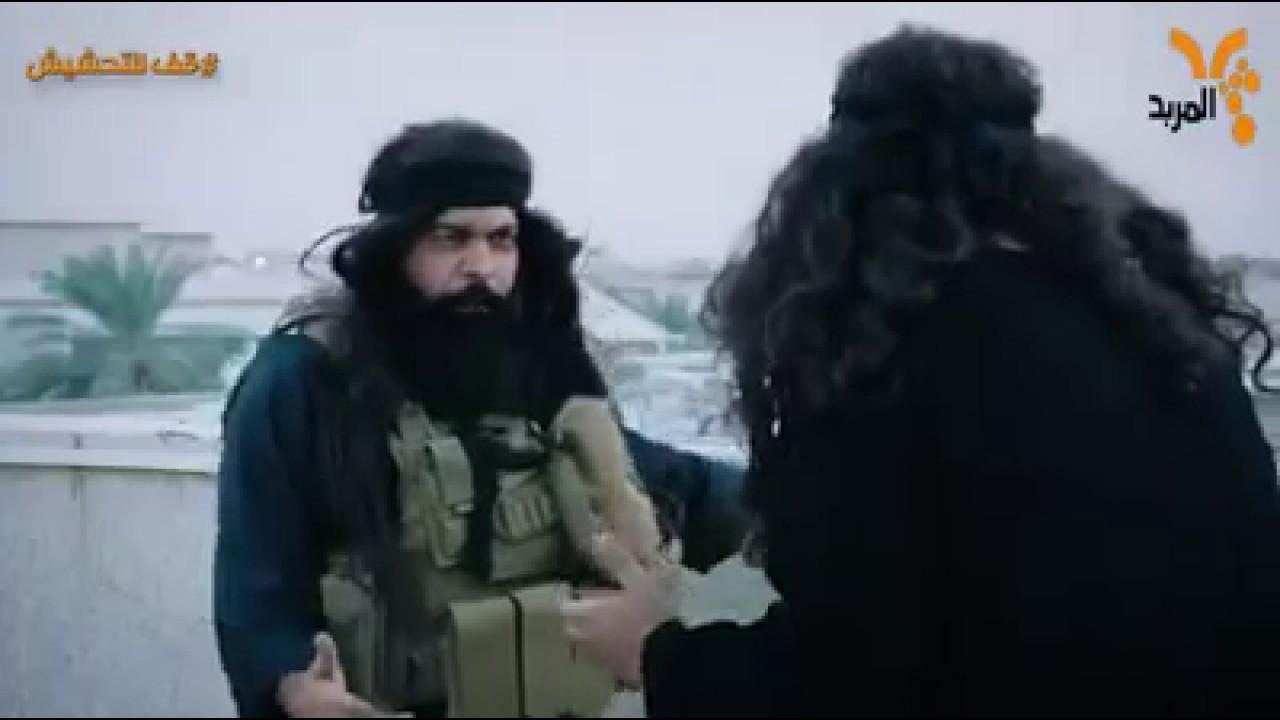 طب الحشد والجيش اتلاحكنه ... يارب انصر العراق