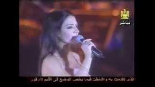 لاقيتك و الدنيا ليل ديانا حداد  Diana Haddad