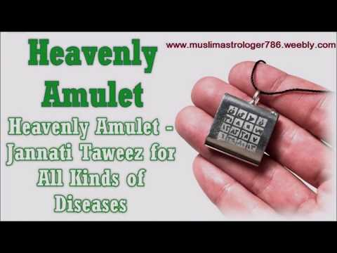 TAWEEZ AND AMULET ( PROTECTION AGAINST BLACK MAGIC, CURSE and NEGATIVE ENERGY OF EVIL )