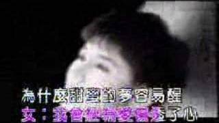 Ming ming bai bai wo de xin