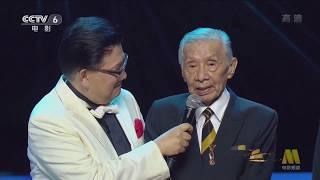 常枫荣获上影节最佳男演员奖 为97岁高龄的常老点赞【新闻资讯 | News】
