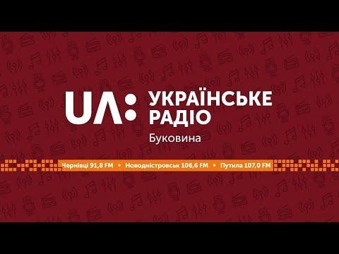 UA: БУКОВИНА: ПРАЙМ-ТАЙМ. Що змінить впровадження одностороннього руху на вулицях Чернівців?