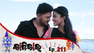 Kalijai | Full Ep 211 | 19th Sep 2019 | Odia Serial – TarangTV