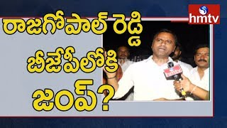MLA KomatiReddy Rajagopal Reddy Sensational Comments on Congress High Command and TPCC | hmtv