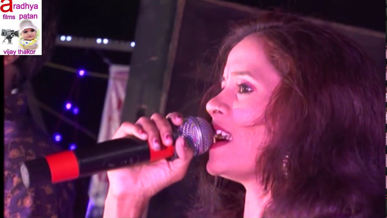 Amne gana wala Tamne gana wala gajanand Singer TEJAL ...
