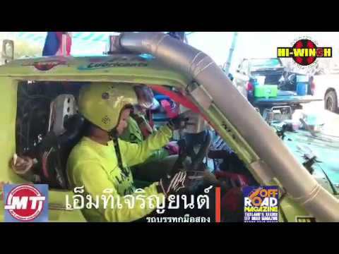 CREW Charity off road challenge (Malaysia) 2018 EP6/8