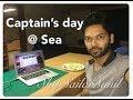 Captains Day @ Sea/ShipSailorSunil