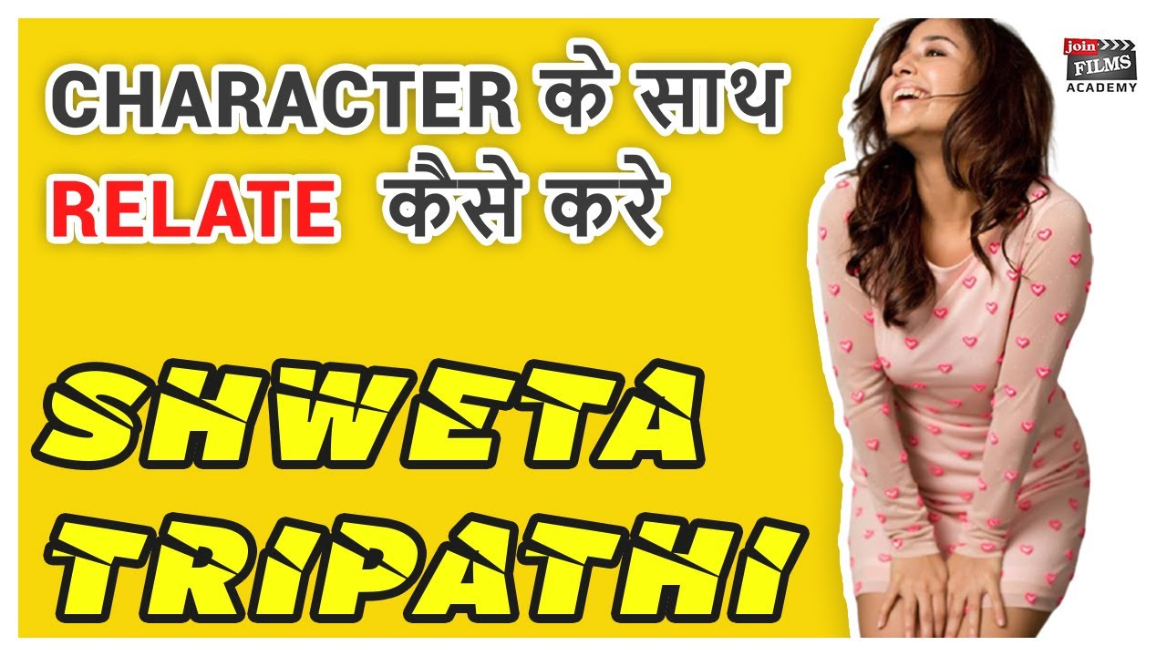 Shweta Tripathi  Interview   Tips for Actors   Joinfilms