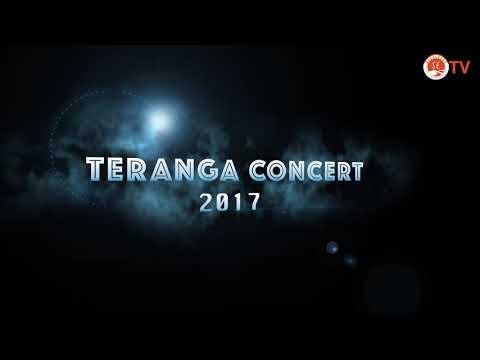 Teranga Concert 2017 (The Gambia)