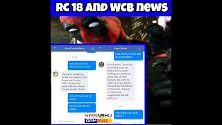 Real cricket 18 and WCB news test match,ipl auction,carrer mode release date confirmed