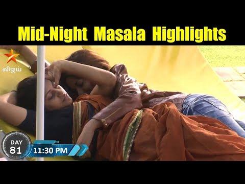 Bigg Boss Tamil 6th September Day 81 Midnight Masala Highlights | Vijay Tv Bigg Boss 2