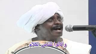 إسماعيل محمد علي أهل الطريق