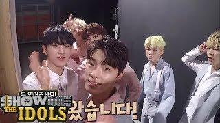 [FULL VER.] SEVENTEEN★From 'Idol men', Section TV 20170528