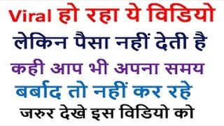 MVB.My Video Bank TOtally FAKE proof.|| by SMART CHANNEL