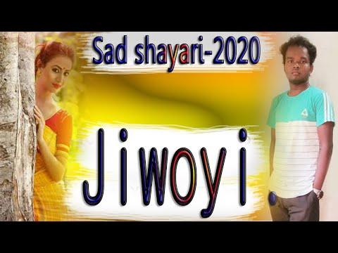 Jiwoyi!!santali Shayari Video-2020!Heart Touching Santali Breakup Shayri!TUWAR VOICE!#11