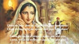 Chalo ek baar phir se ajnabi ban....Come, let us be strangers ...