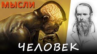 СВЯТОСТЬ или Человек не от мира сего ('ИДИОТ' сериал, Достоевского, 2003г.) #Мысли