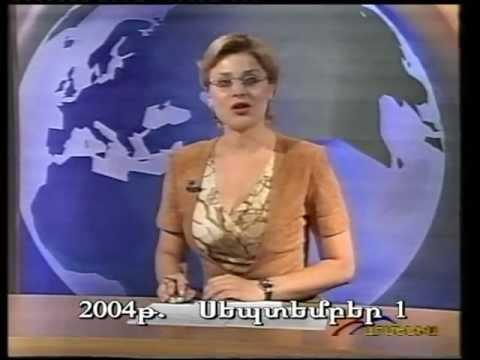 Самый последние новости азербайджан