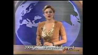 Новости Армении Сегодня - ТВ о Г. Авакяне - Видео(армянские новости - подробнее на http://www.spasitel.info/ Гагик Авакян - первый человек в мире, который объединил возмо..., 2012-06-09T13:06:10.000Z)