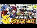 Japan TCG Booster Pack Store - Pokemon, Shironeko, Future Card Buddyfight, WiXoss, Battle Spirits