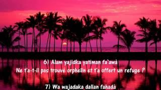 Magnifique récitation sourate Ad duha - t'es triste, ecoute.
