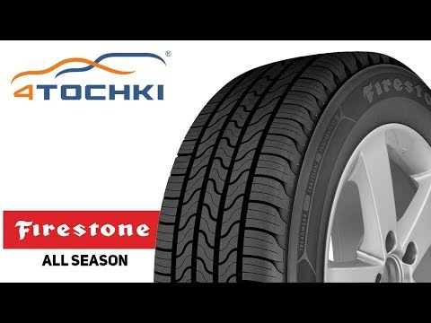 Шины Firestone All Season