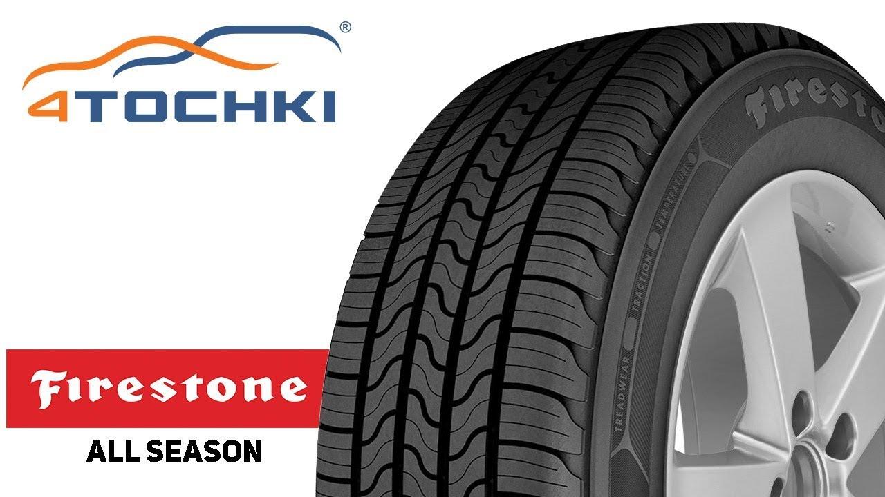 Шины Firestone All Season  на 4точки. Шины и диски 4точки - Wheels & Tyres