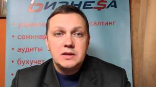 видео Граждане России с 1 июля 2015 года могут объявлять себя банкротами