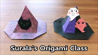Origami - A Witch's Hat / 종이접기 - 마녀 모자 (마법사 모자)
