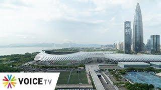 the-toppick-จีนตั้งเป้ายกระดับ-39-เซินเจิ้น-39-เป็น-39-เมืองต้นแบบโลก-39