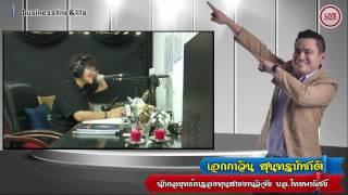 Business Line & Life 25-01-60 on FM.97 MHz