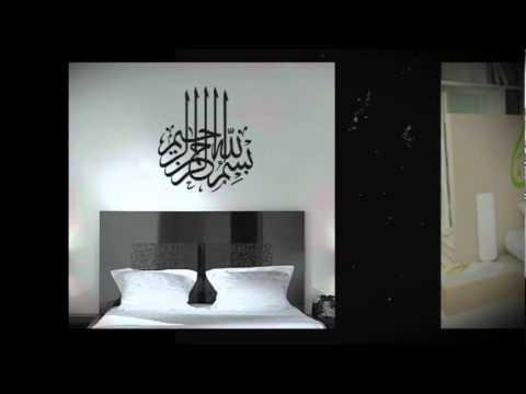 Sticker Calligraphie Arabe - YouTube