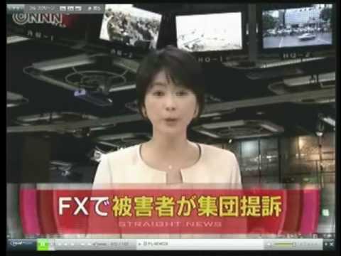 詐欺事件 悪徳商法 投資詐欺 - fxhikakublog.com