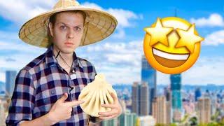 Я звезда Тайваня? Экстрим в Тайбэй и самые вкусные пельмени   Taiwan, Taipei