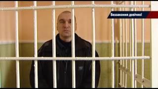 Незаконно осужденные на пожизненное: шокирующие истории - Достало! 13.04
