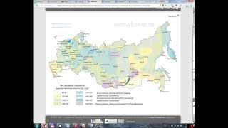 Расчет стропильной системы(, 2014-10-10T13:01:23.000Z)