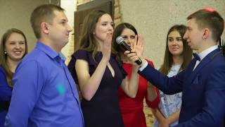 Ведущий на свадьбу Александр Михайлов