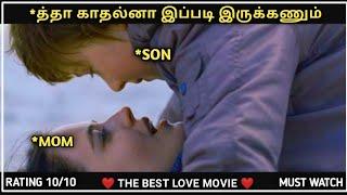 அருமையான காதல் படம் - Movie Explained Tamil | Riyas Reviews Tamil