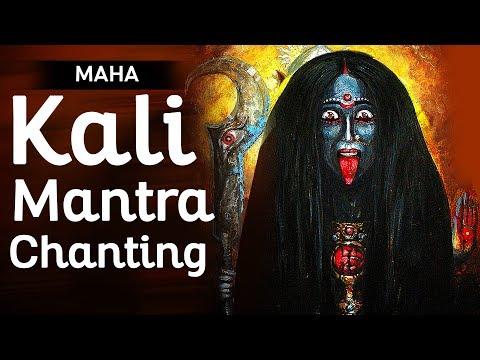 Most Powerful Maha Kali Mantra Jaap Chanting | Kali Beej Mantra | Kali Stotras | Kali Mantra