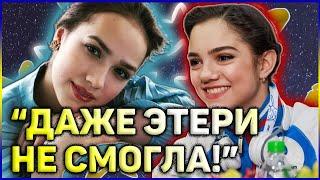 ОТКАЗАЛАСЬ Фигурное катание 2021 Алина Загитова ПОЛУЧИЛА ТРАВМУ и НАКАЛ Отношении с Медведевои