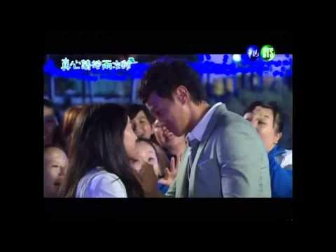 Ring Ring Bell  Kissing s MV