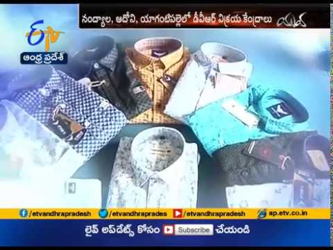 DVR Apparels Established by an Youngster from Kurnool | Provides Employment to Several Unemployed