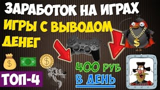 Лучшие Игры Про Войну на Пк