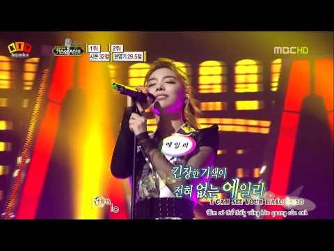 [KTV][Vietsub + kara] Halo - Ailee (from Singer & Trainee)