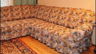 видео Чехлы на диван и кресла купить недорого  интернет магазине