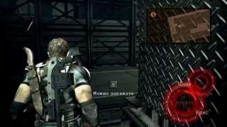 """Resident Evil 5 Прохождение с NakON) часть-14 """"Финальная битва"""""""