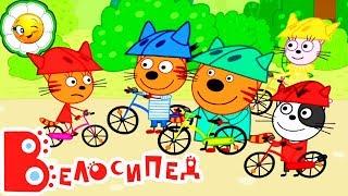 Детский уголок/Kids'Corner #4 Три Кота Книжка Велосипед! Как котята учили Карамельку!