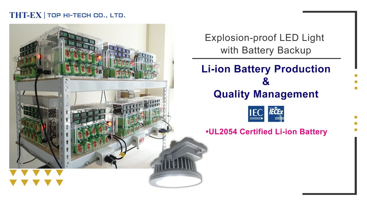 Explosion-proof LED Lighting's Battery Production & Quality Inspection Records