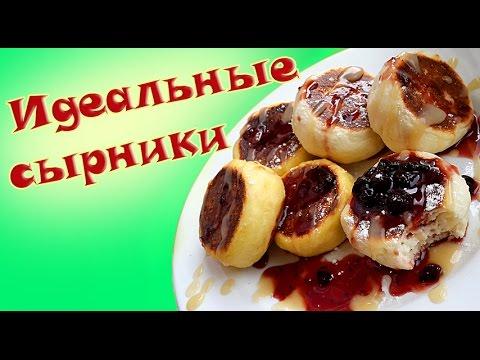 Сырники в духовке, рецепты с фото на : 41